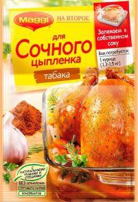 Магги на второе для сочного цыпленка