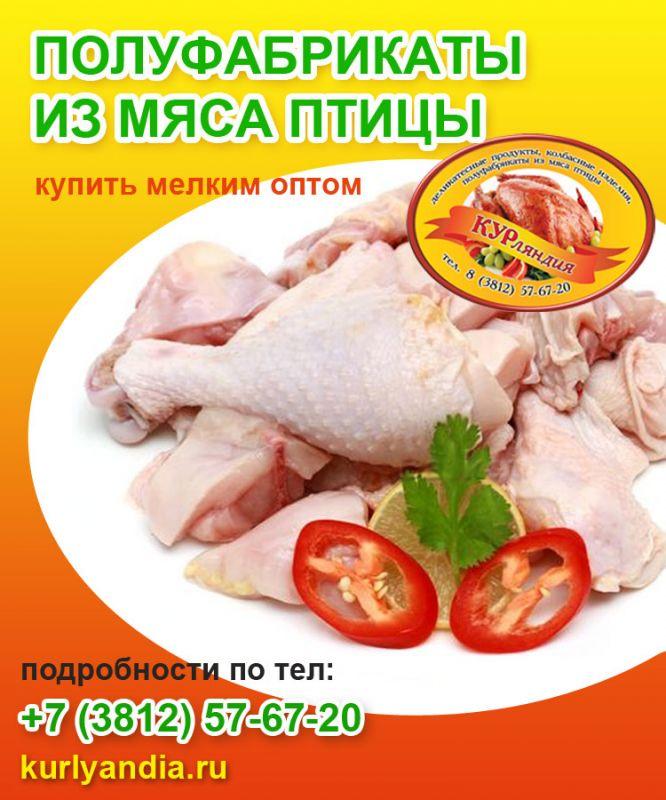 Полуфабрикаты из мяса птицы